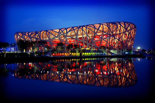 Budynek stadionu narodowego w Pekinie zwany Ptasim Gniazdem